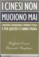 Cover of I Cinesi non muoiono mai