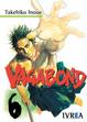 Cover of Vagabond 06