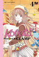 Cover of Kobato vol. 4