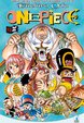 Cover of One Piece vol. 72