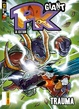 Cover of Pk Giant #13