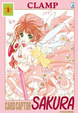Cover of Card Captor Sakura Perfect Edition vol. 1