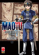 Cover of Maoyu vol. 2
