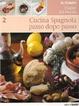 Cover of Cucina spagnola passo dopo passo