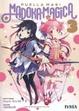 Cover of Puella Magi Madoka ☆ Magica #3 (de 3)