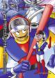 Cover of Il Grande Mazinger vol. 4 (di 4)