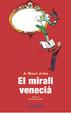 Cover of El mirall venecià
