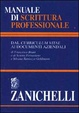 Cover of Manuale di scrittura professionale