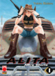 Cover of Alita Altre Storie vol. 01