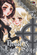 Cover of Devil & Love Song vol. 7
