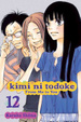 Cover of Kimi ni Todoke: From Me to You, Vol. 12