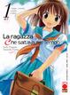 Cover of La ragazza che saltava nel tempo (serie di 2 volumi)
