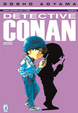 Cover of Detective Conan vol. 58