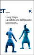 Cover of La nobile arte dell'insulto