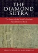 Cover of The Diamond Sutra