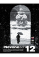 Cover of Il nevone del '12