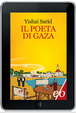 Cover of Il poeta di Gaza