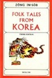 Cover of Folk Tales from Korea