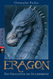Cover of Eragon, 1