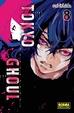 Cover of Tokyo Ghoul #8 (de 14)