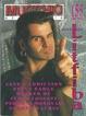 Cover of Mucchio selvaggio n. 155 (dicembre 1990)