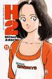 Cover of H2 vol. 11