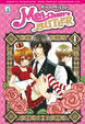 Cover of Mei-chan's Butler vol. 1