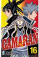 Cover of Gamaran vol. 16