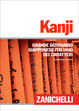 Cover of Kanji