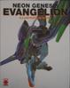 Cover of Neon Genesis Evangelion Illustration Book