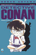 Cover of Detective Conan Vol. 12