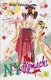 Cover of N.Y. Komachi vol. 6