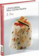 Cover of L'Enciclopedia della cucina italiana - Vol. 3