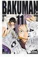 Cover of Bakuman #11