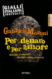 Cover of Per denaro e per amore