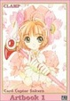 Cover of Card Captor Sakura, artbook tome 1