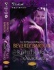 Cover of Raintree: Sanctuary