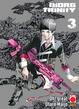 Cover of Biorg Trinity vol. 3