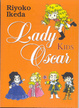 Cover of Lady Oscar Kids vol. 1