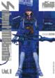 Cover of Silent Möbius vol.1