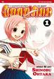 Cover of Sumomomo Momomo vol. 1