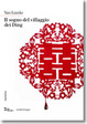 Cover of Il sogno del villaggio dei Ding