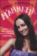 Cover of M'ammazza. Diario di una mamma politicamente scorretta