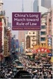 Cover of China's Long March toward Rule of Law