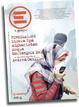 Cover of E-il mensile, Anno I, n. 1 (aprile 2011)