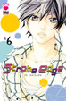 Cover of Strobe Edge vol. 6