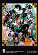 Cover of xxxHOLiC 15