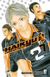 Cover of Haikyu!! vol. 7