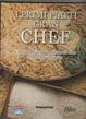Cover of I primi piatti Gran Chef