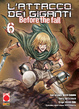 Cover of L'attacco dei Giganti - Before the Fall vol. 6